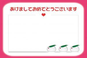 うさぎ,オレンジ,かわいい,グリーン,ハート,ピンク,ブルー,レッド,兎,可愛い,雪
